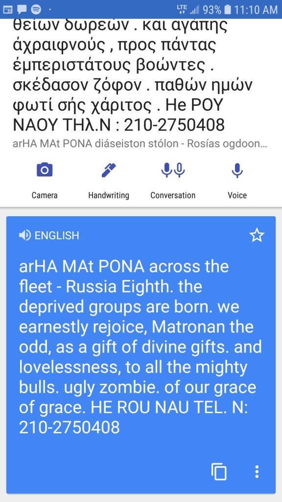 Screenshot_20190315-111023_Translate